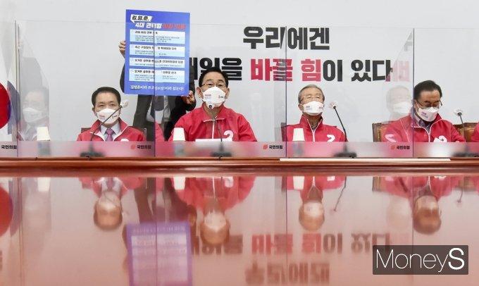 """[머니S포토] 주호영 """"김영춘 후보 권력형 비리·뇌물·관권선거 의혹 연루돼 있어"""""""