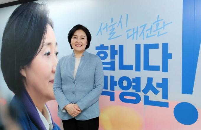박영선 더불어민주당 서울시장 후보. /사진=머니투데이 김휘선 기자