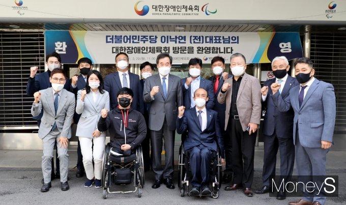 [머니S포토] 4.7 재보선, 대한장애인체육회 찾은 '이낙연'