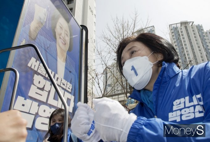 [머니S포토] 성북 집중유세, 서울시 대전환 합니다 '박영선'