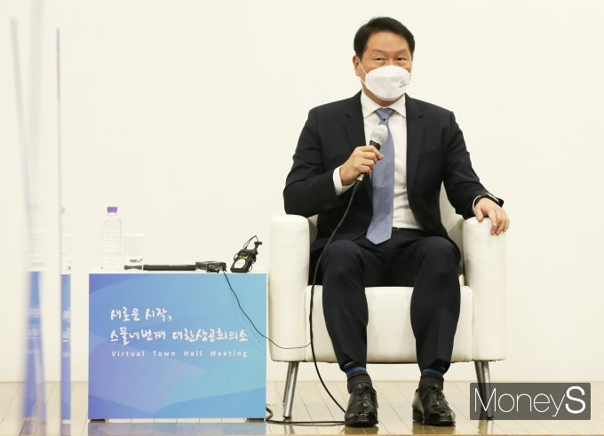[머니S포토] 취재진 질문에 답하는 최태원 회장