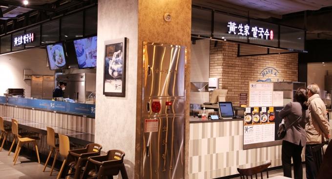 광주신세계는 본관 1층 푸드프라자에 미슐랭가이드로 선정된 맛집 '황생가 칼국수'를 새롭게 오픈했다/사진=광주신세계 제공/