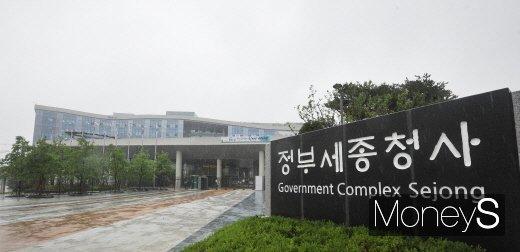 장위8·금호23·신길1 '공공재개발 시범 2차 후보 지역' 16개 선정