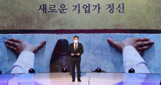 최태원 대한상공회의소 회장이 31일 서울 세종대로 대한상의 회관에서 열린 '제48회 상공의 날 기념식'에서 인사말을 하고 있다. /사진=대한상공회의소