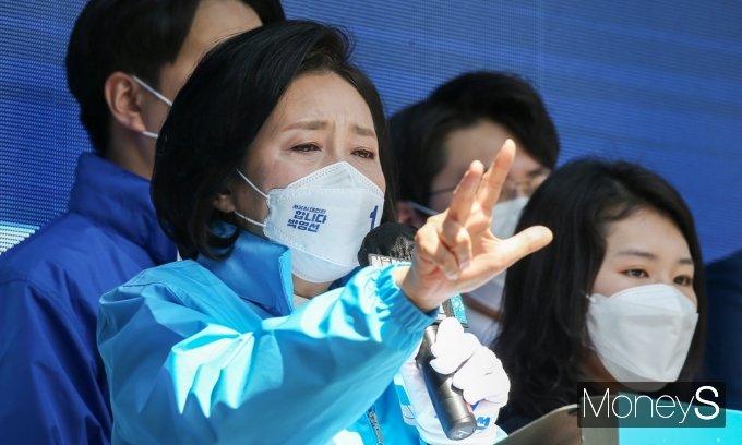 [머니S포토] D-7 재보선 박영선, '서울시민들에게 약속드립니다'