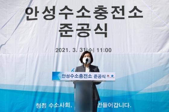 안성시 수소충전소 준공식에서 김보라 안성시장이 인사말을 하고 있다. / 사진제공=안성시