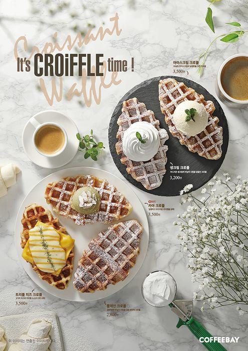 카페창업 전문 커피베이, 맛과 비주얼 다잡은 인기 디저트 '크로플 5종' 출시