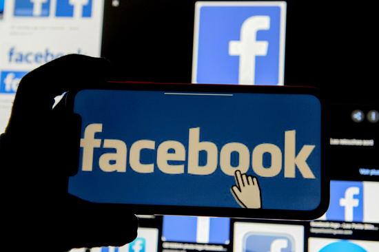 세계 최대 사회관계망서비스(SNS) 페이스북에서 한국인 포함 총 5억3300만명의 개인정보가 유출된 것으로 나타났다. /사진=로이터