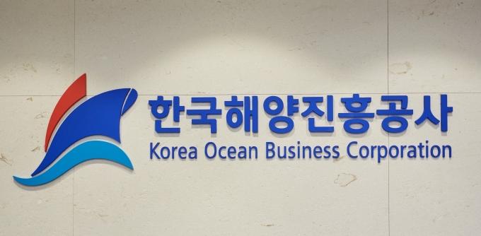 한국해양진흥공사가 설립 이후 최초로 추진한 국제신용등급 평가에서 최종신용등급 Aa2(무디스)와 AA-(피치)를 획득했다./사진=해양진흥공사