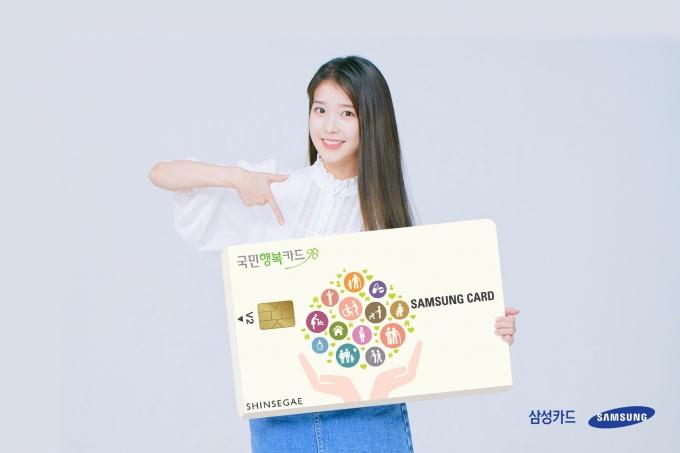 """""""동의도 안 했는데""""…  삼성카드, '고객정보 부당이용' 과태료 3억원 제재"""