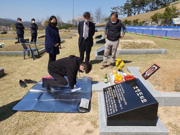 지난 4월 5일 월요일 모가면 공원로 30 소재 민주화운동기념공원에서 故 조병도 열사의 안장식이 진행되었다. / 사진제공=이천시