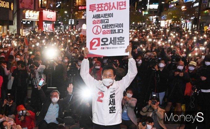 [머니S포토] 신촌 파이널 유세 '오세훈' 2030 표심 쐐기 박나