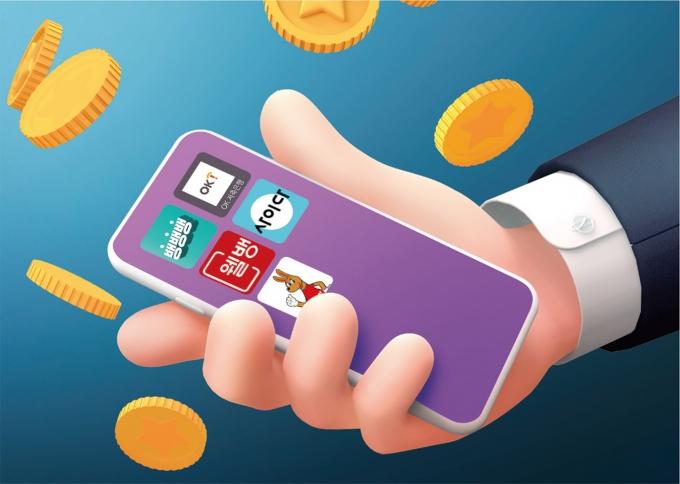 저축은행이 디지털 인재 모시기에 나섰다. /그래픽=김민준 기자