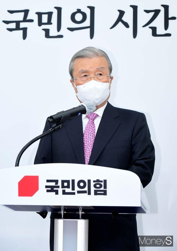 """[머니S포토] 사퇴 기자회견 김종인 """"국힘 혁신 계속해야"""""""