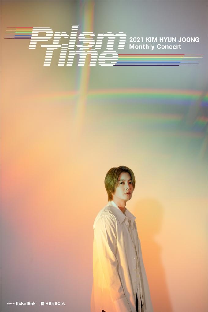 가수 김현중이 오는 5월을 시작으로 7번의 온라인 단독 콘서트를 개최한다. /사진=주식회사 헤네치아 제공