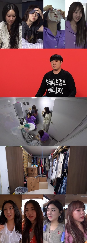 '전지적 참견 시점'에 역주행돌 브레이브걸스가 뜬다. /사진=MBC 제공