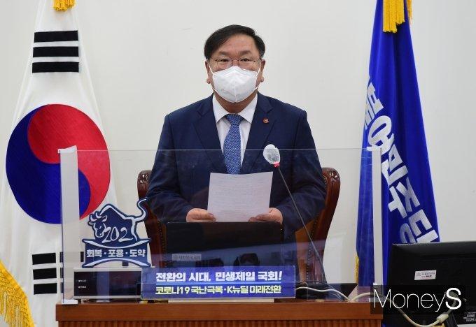 """[머니S포토] 김태년 """"선거 결과에 책임있게 행동하겠다"""""""