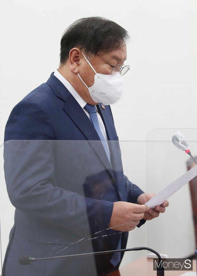 [머니S포토] 화상 의원총회서 발언하는 김태년