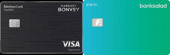 '메리어트 신한카드(왼쪽)'와 롯데카드의 '빨대카드'./사진=각 사