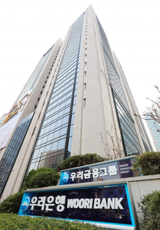 우리금융그룹 본점 전경./사진=우리금융지주