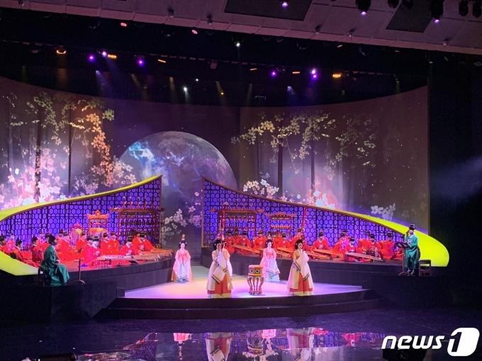 8일 서울 국립국악원 예악당에서 열린 '야진연' 프레스콜© 뉴스1