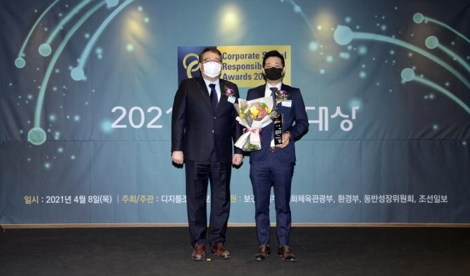 상상인그룹은 지난 8일 열린 '2021 사회공헌대상' 사회복지 부문 대상을 수상했다. 시상식에는 김진호(오른쪽 )상상인 경영기획본부장(이사)가 참석했다./사진=상상인그룹