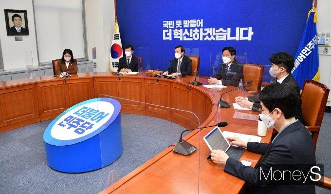[머니S포토] 민주당 비상대책위원 회의