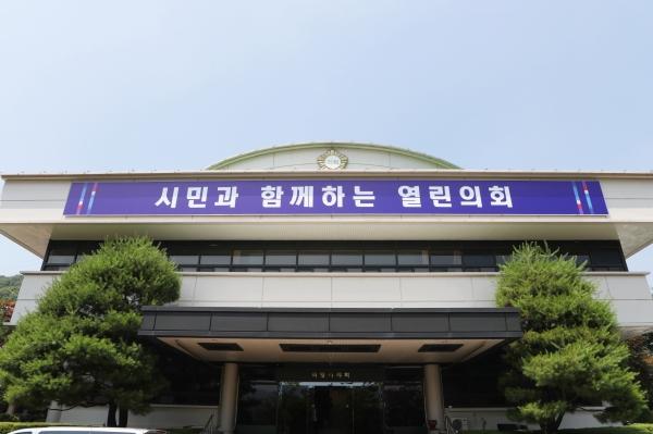 의왕시의회 전경. / 사진제공=의왕시의회