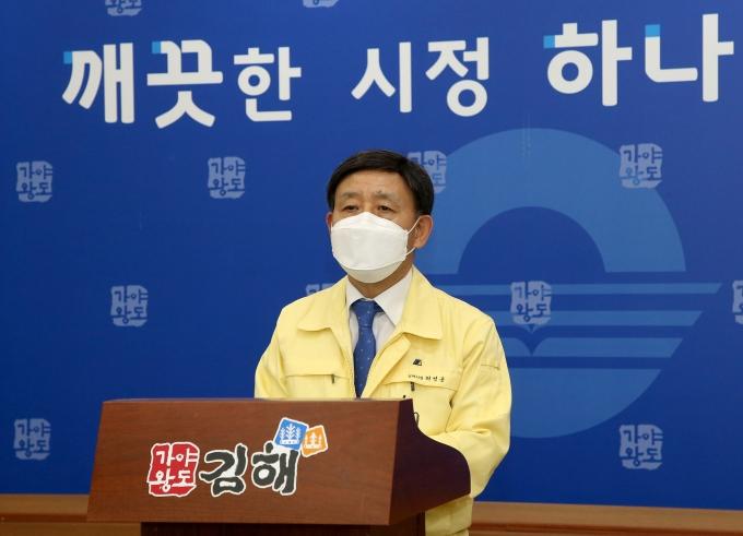 9일 긴급 기자회견을 가진 허성곤 김해시장/사진=김해시