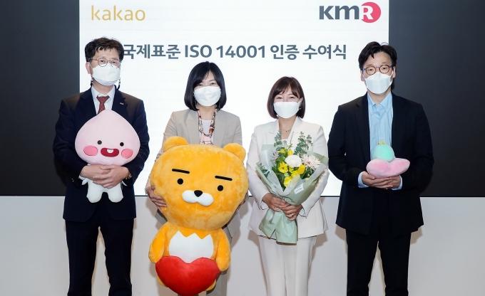 (왼쪽부터) 한국경영인증원 이상철 팀장, 황은주 원장, 카카오 김유진 부사장, 박정수 이사가 인증서 수여식에서 기념촬영을 하는 모습. /사진제공=카카오