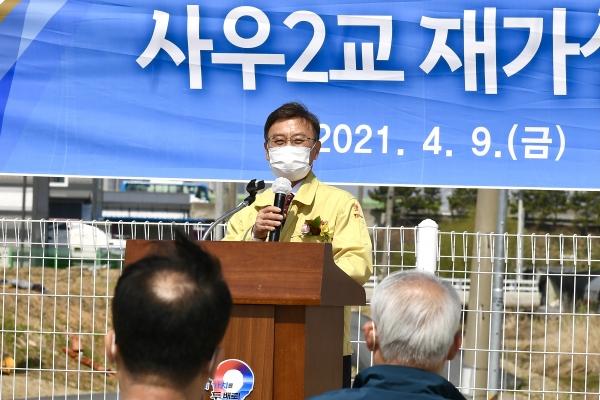 김포시는 사우동 사우2교가 재가설 공사를 마치고 개통했다고 9일 밝혔다. / 사진제공=김포시