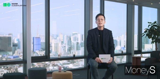 장근창 네이버클라우드 수석이 '네이버 클라우드 포 스마트워크'를 소개하는 모습. /사진=온라인 행사 캡처