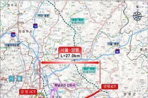 서울~양평 고속도로 운명 초읽기 '돌입'…예타통과로 양평군민에 선물 안길까