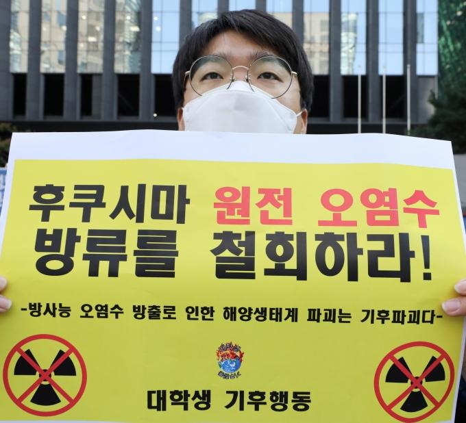 일본 정부가 후쿠시마 제1원자력발전소에서 보관 중인 방사성 오염수를 사실상 해양으로 방출할 것으로 결정한 것으로 전해진다. 사진은 대학생 기후행동 회원들이 지난해 10월 서울 종로구 옛 일본대사관 앞에서 일본 '후쿠시마 방사능 오염수 방류 철회를 위한 긴급 기자회견'을 열고 일본 정부를 규탄한 모습. /사진=뉴시스