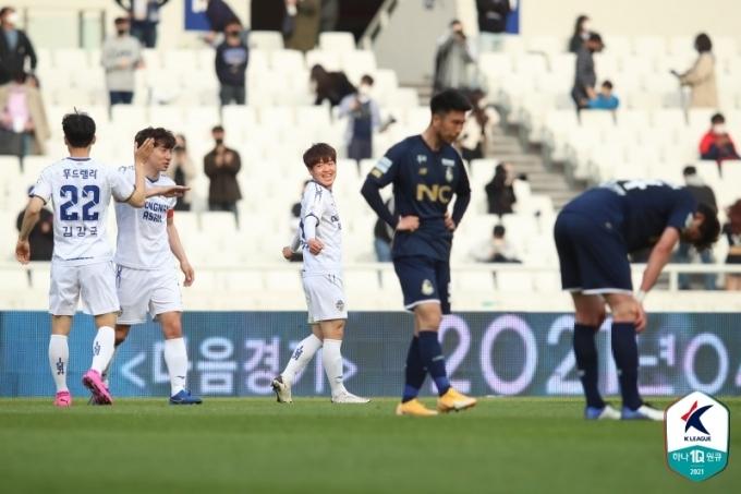 충남아산이 서울 이랜드를 1-0으로 이겼다.(한국프로축구연맹 제공)© 뉴스1