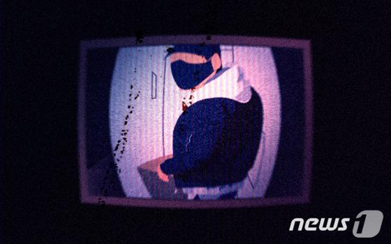 © News1 DB
