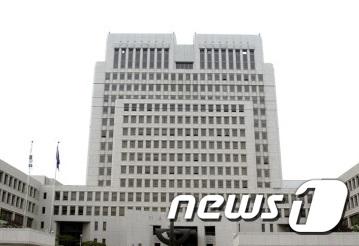 대법원 전경.© 뉴스1
