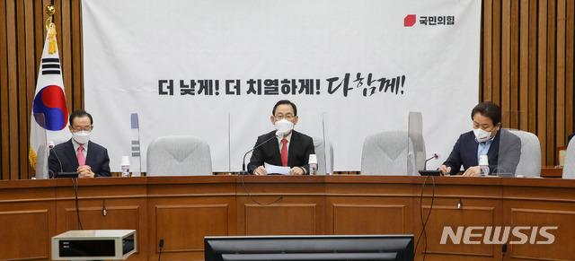 """국민의힘 """"민주당 선거 참패, 검찰·언론개혁 구호로 책임 가리지 말라"""""""