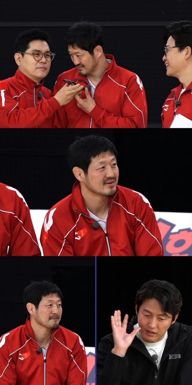 JTBC 제공 © 뉴스1