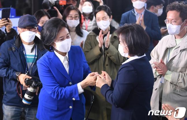 """박영선 """"모든 건 제 부족… 내년 목련 필 때까지 단합해야"""""""