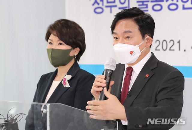 """오세훈과 통화한 원희룡 """"엉터리 공시가 검증, 함께하겠다"""""""