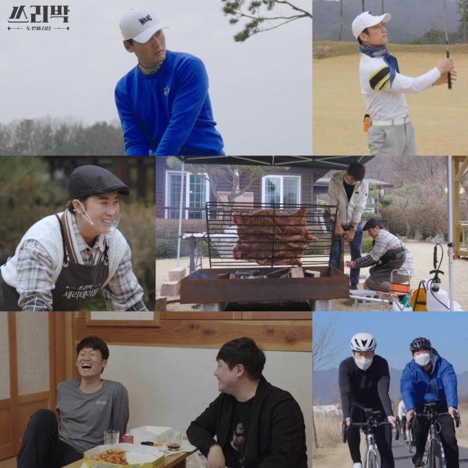 MBC 제공 © 뉴스1