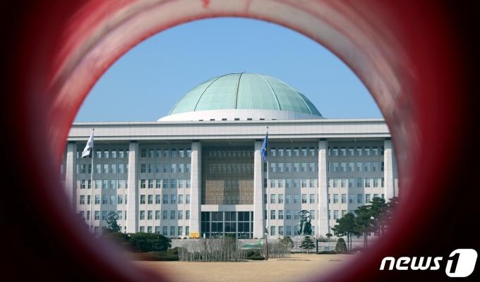 서울 여의도 국회의사당 © 뉴스1