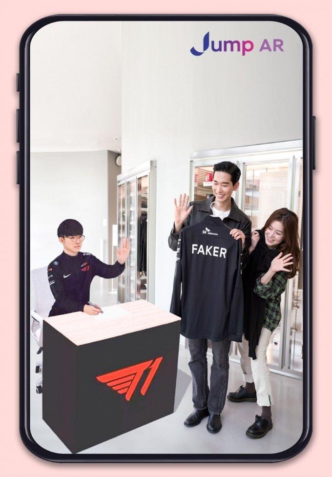 """""""증강현실서 페이커 만나요""""… SKT '점프AR', 북미 앱마켓 시장 진출"""