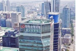 """""""車보험, 상위 4개사 점유율 84% 넘었다""""… 설 자리 잃어가는 중소 보험사"""