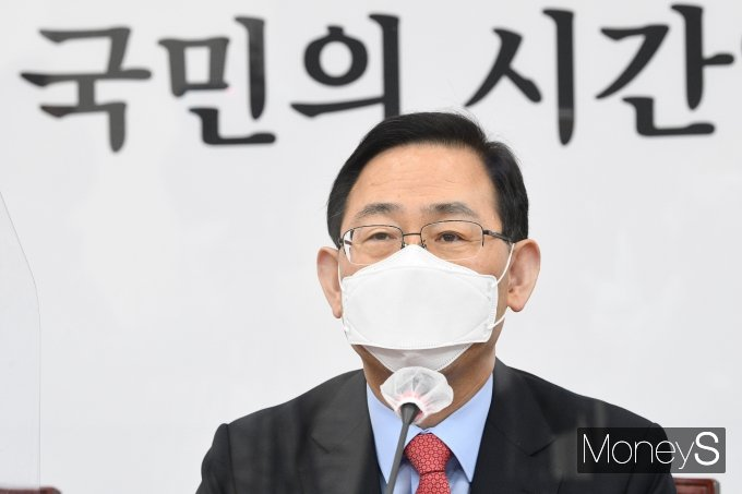 """[머니S포토] 주호영 """"文정권, 경제·안보·인사정책 모두 바꿔라"""""""
