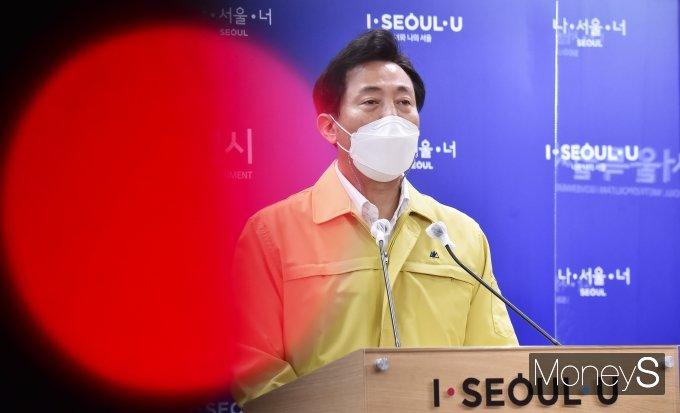 """[머니S포토] 오세훈 시장 """"서울형 거리두기 매뉴얼'로 기존 방역수칙 대체"""""""