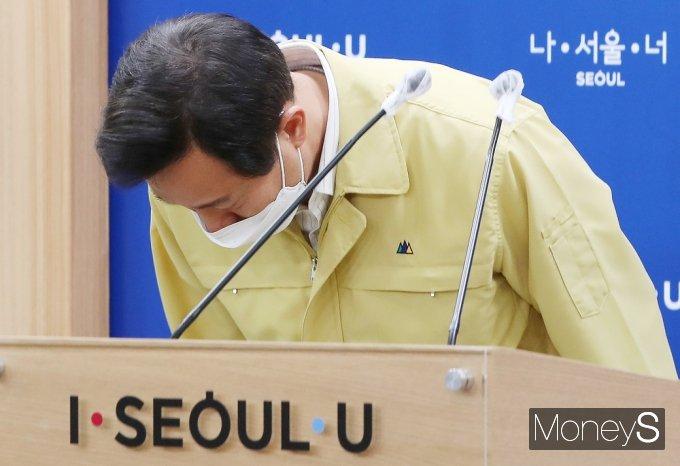 """[머니S포토] 서울형 거리두기 오세훈 """"규제 아닌 상생방역으로..."""""""
