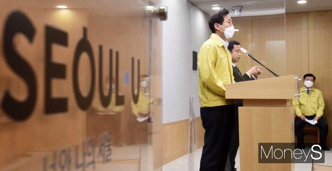 """[머니S포토] 오세훈 """"자가진단 키드, 노래 연습장에 시범 도입"""""""