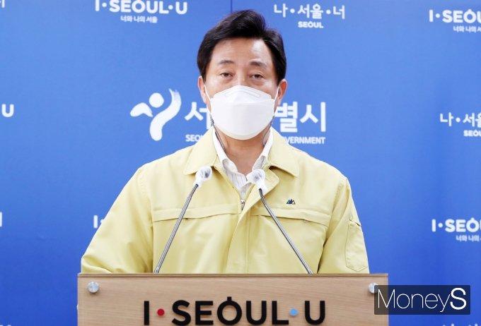 """[머니S포토] 오세훈 """"서울형 거리두기, 정부와 협의 진행할 것"""""""